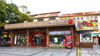 The exterior of Chinatown Visitor Centre at Kreta Ayer Square