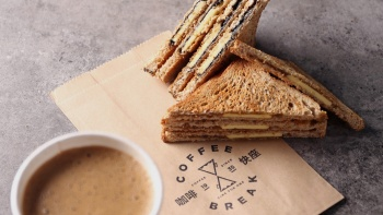 Toasted sandwiches and a cup of coffee from Coffee Break @ Amoy Street