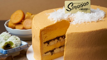 Cross section shot of Sinpopo's ondeh ondeh cake