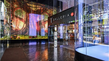 Entrance of T Galleria DFS Singapore along Scotts Road.