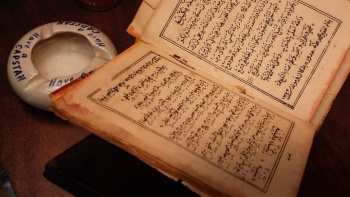 Quran on display at the Malay Heritage Centre Singapore