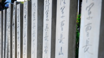 Row of tombstones at the Japanese Cemetery Park