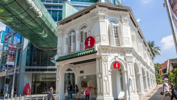 Singapore Visitor Centre opposite orchardgateway