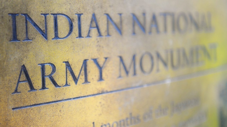 Closeup name of Indian National Army Monument