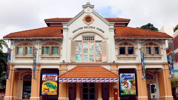 Façade of Singapore Philatelic Museum
