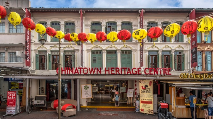 Façade of the Chinatown Heritage Centre