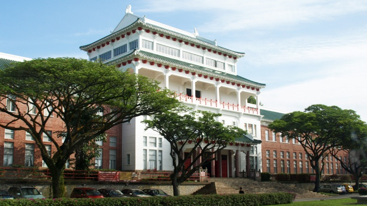 Admire the Chinese Heritage Centre's architecture, which hails from the 1950s.