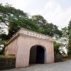 Wide shot of Fort Gate at Fort Canning Park